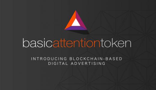 仮想通貨BAT(バット)BasicAttentionTokenの今後のロードマップ