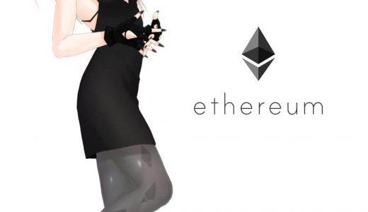 Ethereum(イーサリアム)暴騰!?キッカケは!?