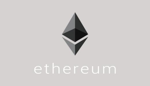 仮想通貨 Ethereum公式ウォレットEthereum Wallet(Mist ver 0.8.10)の使い方