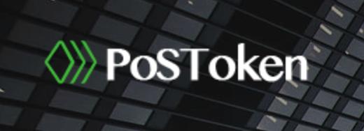 PoSTokenを利用したPoSマイニングのやり方 (追記有り)