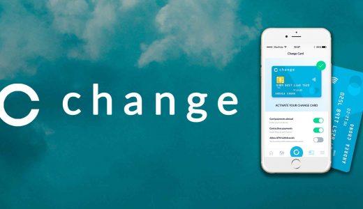 【仮想通貨】Change(チェンジ) / CAG  -暗号通貨を主とした非中央集権型銀行のプロジェクト-
