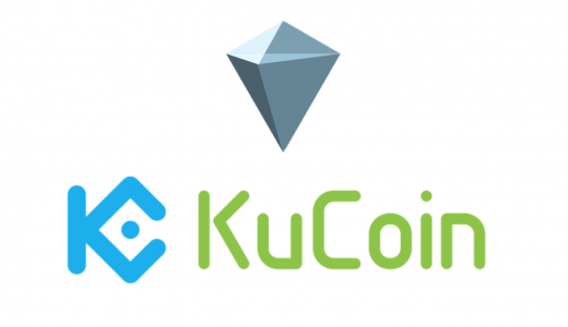【仮想通貨】KuCoin Shares / KCS の特徴!配当以外のメリットも!?