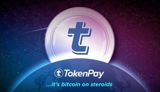 【ICO】TokenPay(トークンペイ) / TPAY -高度なセキュリティ機能を備えた通貨、金融プラットフォームを構築するプロジェクト-