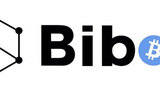 【取引所】Bibox(ビボックス)の評判・登録方法と使い方